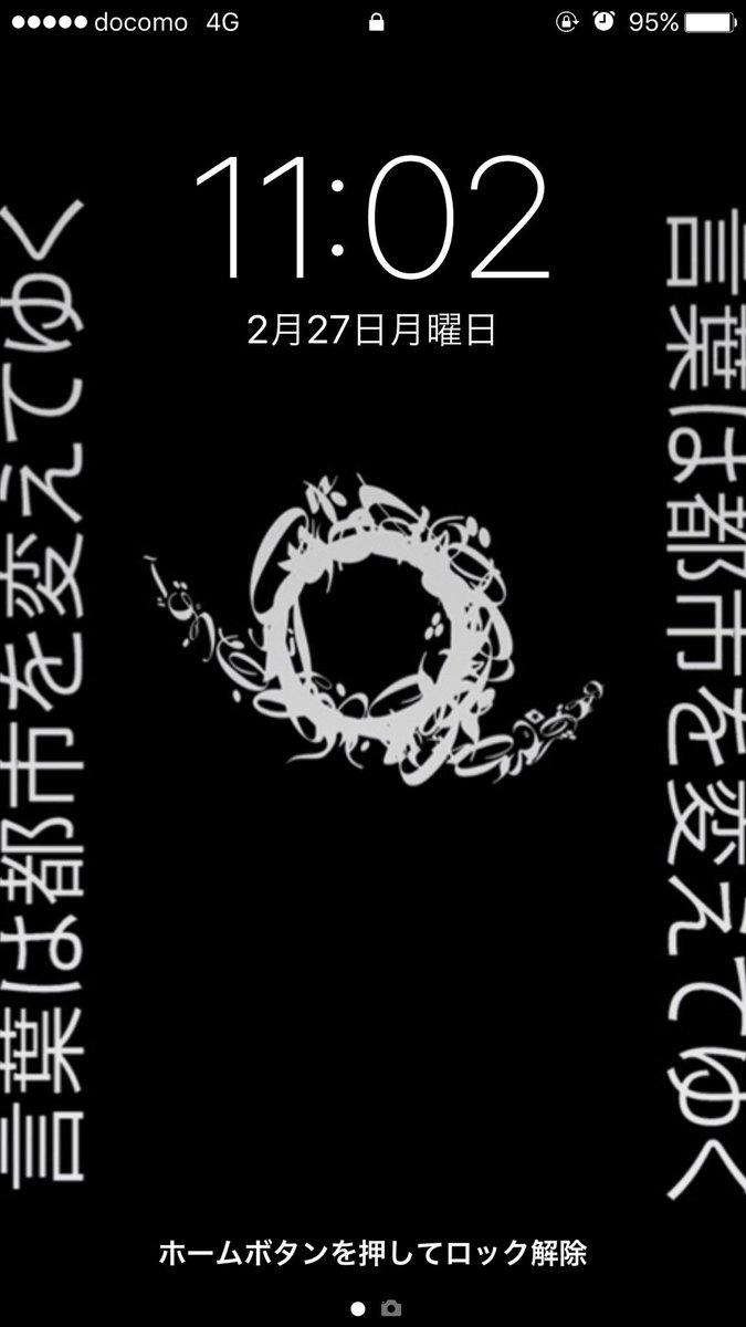 サラマンダー3の初回生産限定盤sp 小沢健二の新聞広告を組み合わせてiphoneの壁紙作るマン Ozkn
