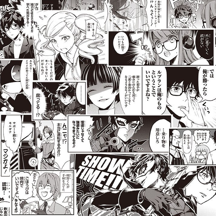 """Persona Central On Twitter: """"Preview Of The Persona 5"""