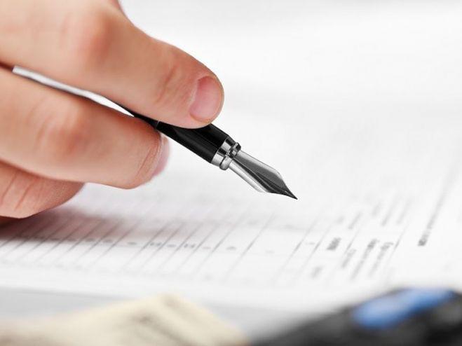 Письмо об изменении юридического адреса образец