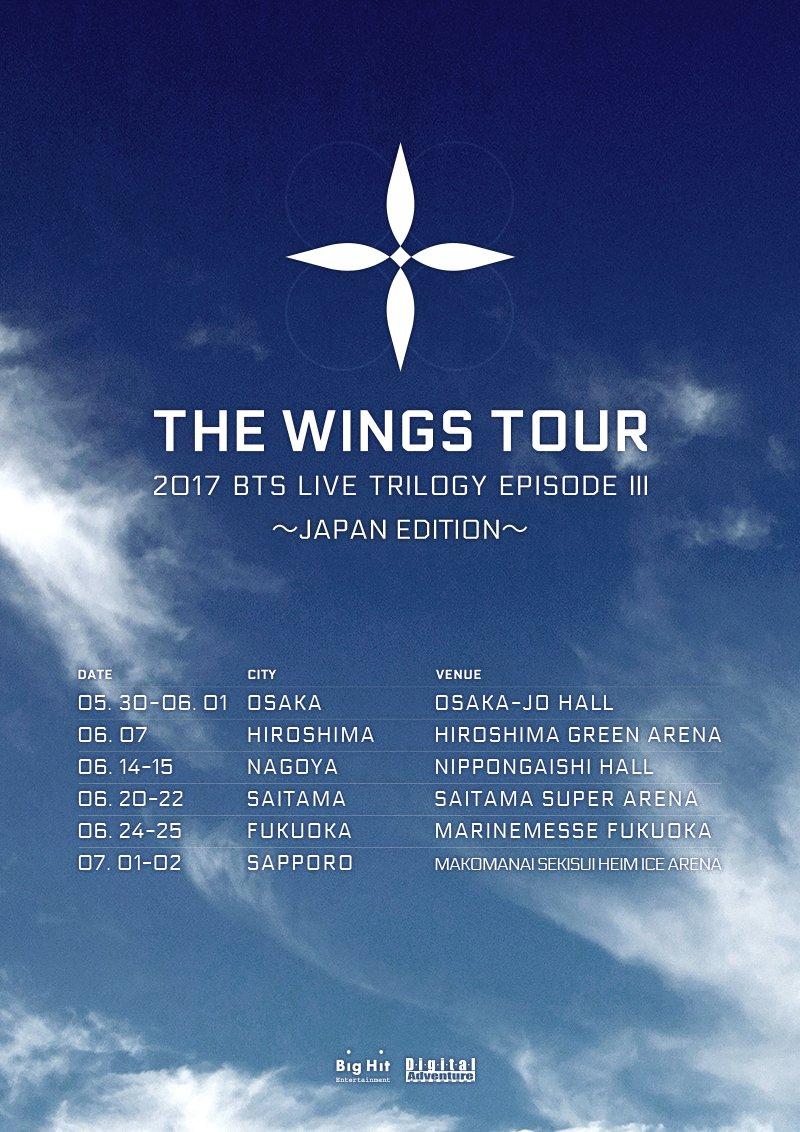 RT @BigHitEnt: 2017 BTS LIVE TRILOGY EPISODE III THE WINGS TOUR 일정 추가 안내  #BTS #THEWINGSTOUR https://t.co/RW1RrJ5bri