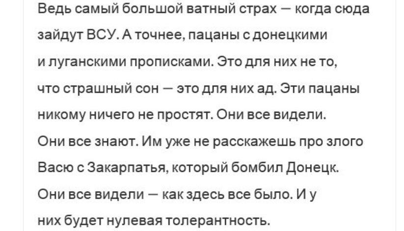 """""""Заказчик убийства Немцова - Путин"""", - бывший вице-премьер РФ Кох - Цензор.НЕТ 5157"""