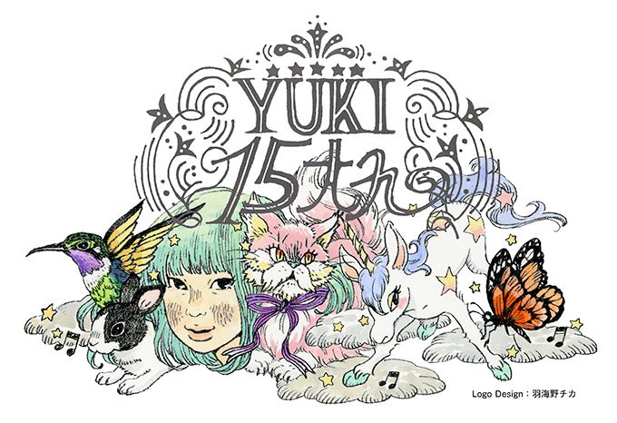 YUKI、新アルバム『まばたき』発売&全国ライブツアー開催へ - 東日本と西日本で異なる新曲を公開