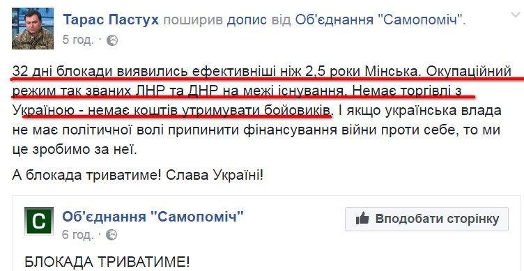 За прошедшие сутки в зоне АТО был ранен один украинский воин, - штаб - Цензор.НЕТ 6305