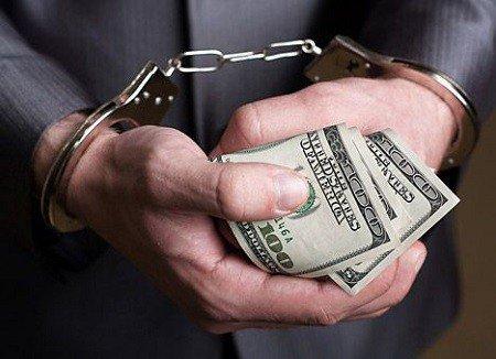 Сообщение о факте излишней уплаты взыскания налога сбора пени штрафа