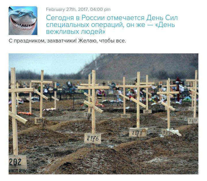"""Террористы """"ЛНР"""" хотят сделать российский рубль основной денежной единицей с 1 марта - Цензор.НЕТ 7990"""