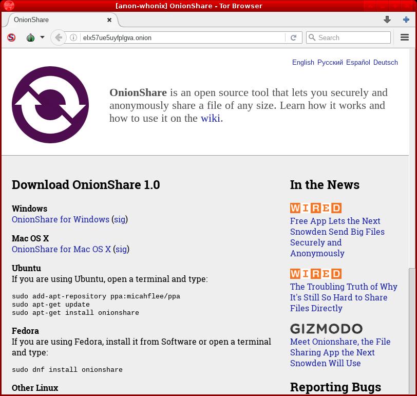رد: Onionshare لتبادل الملفات بشكل مجهول وآمن.