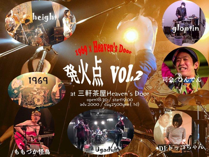 12/28 水曜。バンド「1969」の、レコ発LIVE。ひんでんさん。司会、します。
