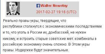 Эксперты предупреждали киевских чиновников об аварийном состоянии Шулявского путепровода еще в 2013 году, - журналист - Цензор.НЕТ 4077
