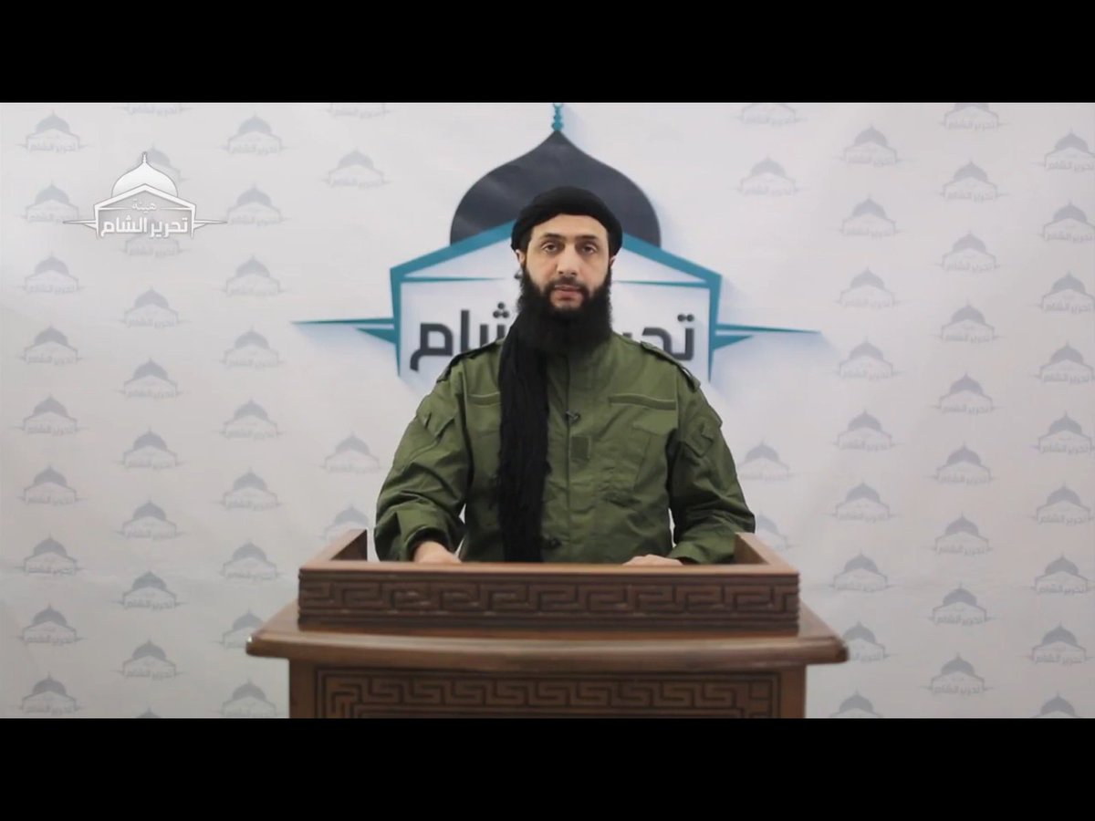 Briefing by Abu Mohamad al-Jolani the general military leader of HTS (Tahrir al-Sham) on the latest Homs assassination operation