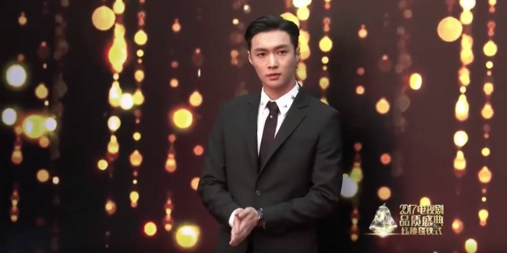نتيجة بحث الصور عن exo lay '2017 China Quality TV Drama Awards'