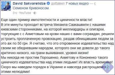 Реконструкция здания для казармы плавсостава ВМС Украины стартовала в Одессе - Цензор.НЕТ 4701