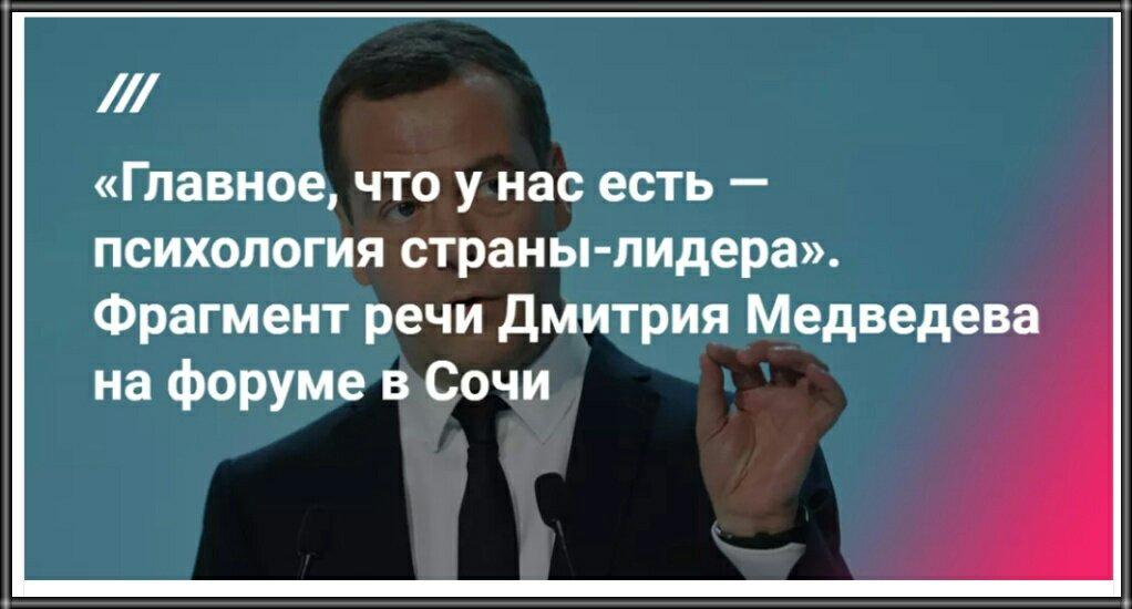 Россию официально лишили права проведения Чемпионата мира по биатлону-2021 - Цензор.НЕТ 8888