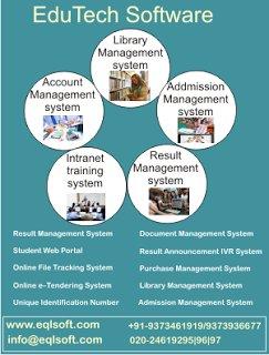 admissionmanagementsystem hashtag on Twitter