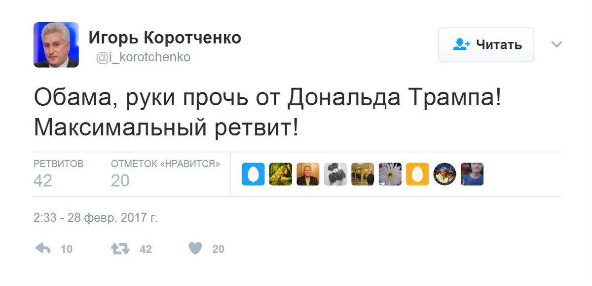 """Слово """"отжим"""" здесь неприменимо, - Песков о захвате украинских предприятий боевиками на территории ОРДЛО - Цензор.НЕТ 256"""