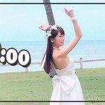 Image for the Tweet beginning: 6月12日火曜日 乃木坂46の秋元真夏が19:00をお知らせします。 #秋元真夏