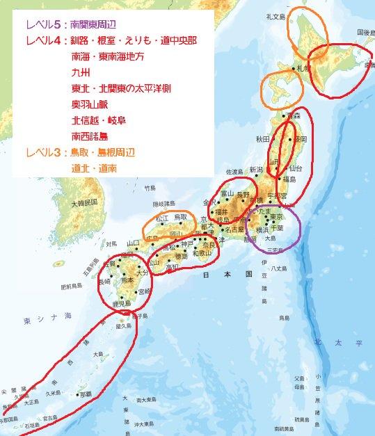 Twitter 地震 予測 3/20宮城沖M6.9発生を事前に予測した専門家が警戒する「次の地震」
