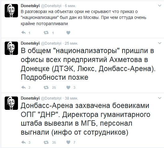 Кистион: Несмотря на блокаду Донбасса, в домах украинцев есть свет и тепло - Цензор.НЕТ 5241