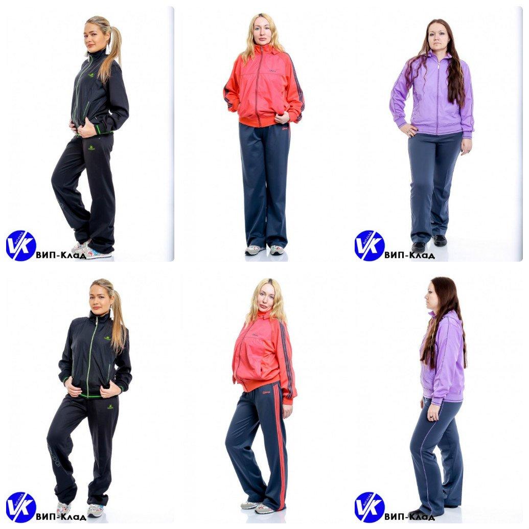 спортивные костюмы женские на флисе интернет магазин