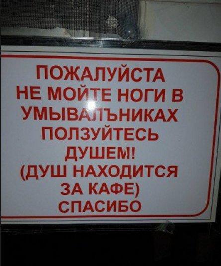 Молдова решила отозвать своего посла из России - Цензор.НЕТ 8145