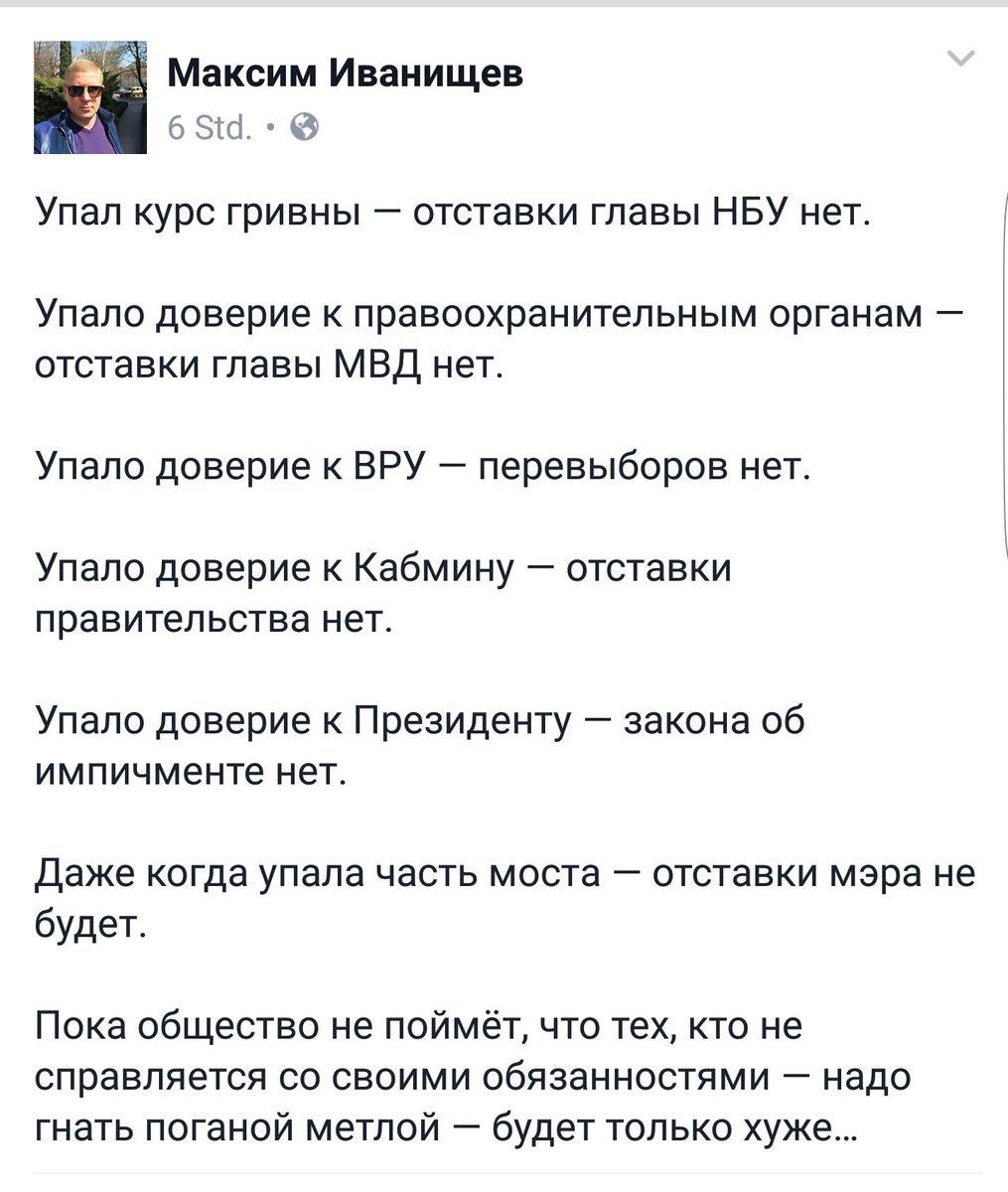 """Ляшко отрицает, что был в курсе """"мирного плана"""" Артеменко: """"Он сказал, что имеет связи в США. Я говорю: """"Прекрасно, давай использовать"""""""" - Цензор.НЕТ 2389"""