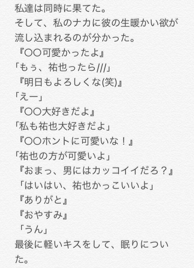 てごニャン hashtag on Twitter
