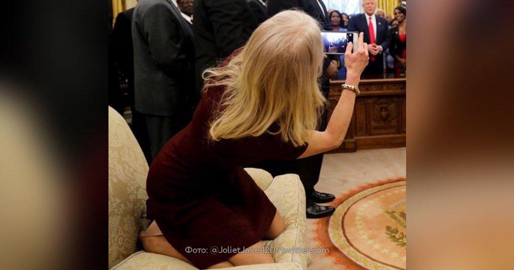 фото советницы трампа в овальном обама ноги выглядит