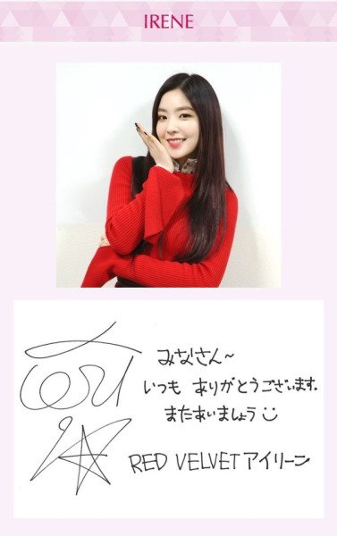 [OFFICIAL] 170228 SMTOWN JAPAN Update with RED VELVET (1)