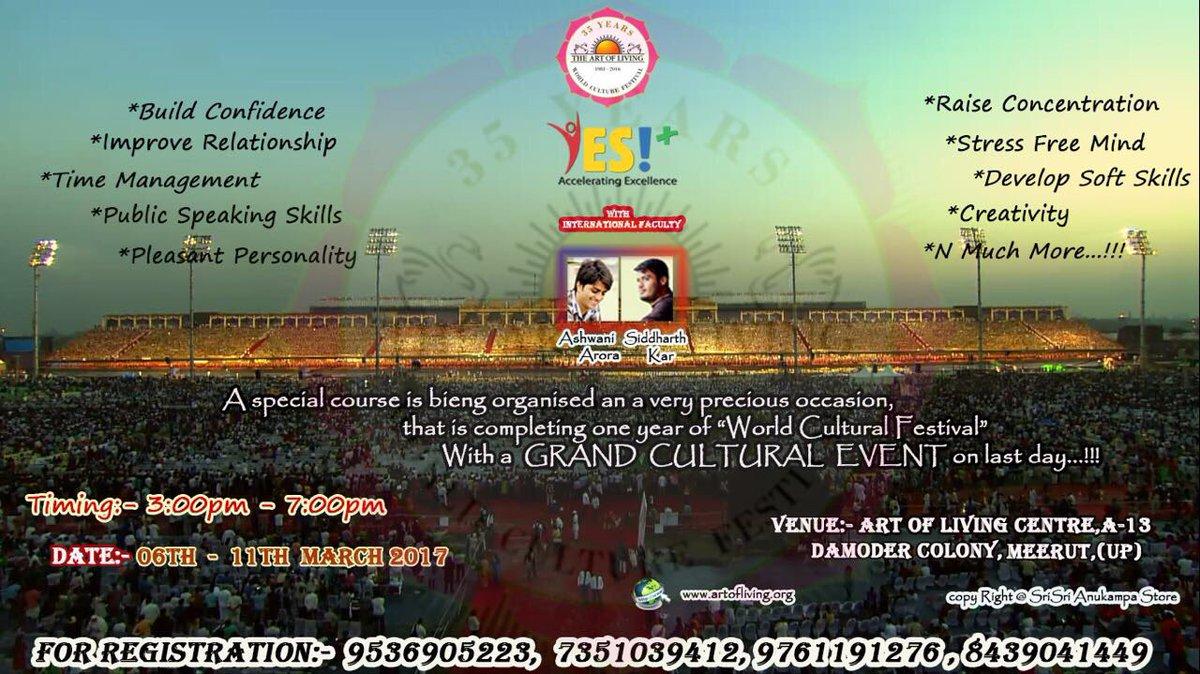 ashish pal palashish28 twitter sri sri ravi shankar siddharth kar divya kanchibhotla and 7 others