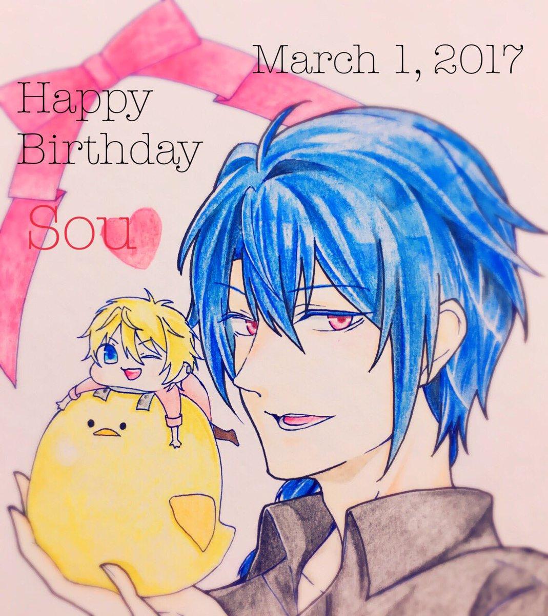 蒼ちゃんお誕生日おめでとうーっ!