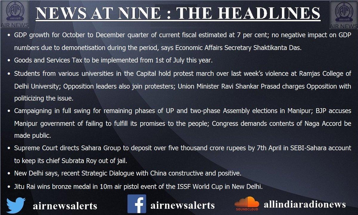 All India Radio News on Twitter:
