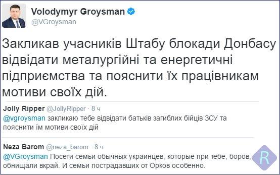 США в ООН призвали Россию придерживаться режима прекращения огня на Донбассе - Цензор.НЕТ 2026