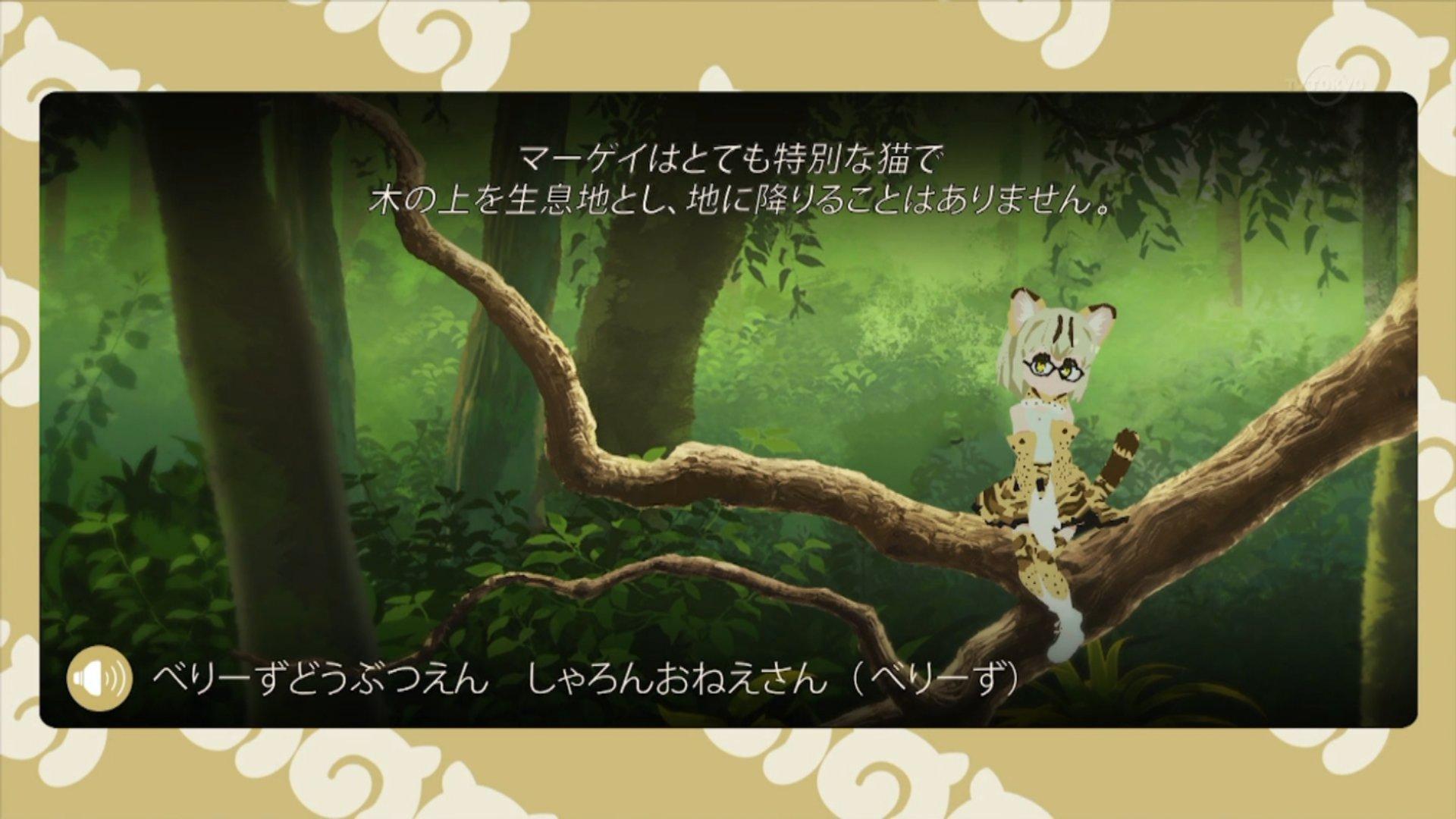 しゃろんおねえさん(べりーず) #けもフレ #kemo_anime #tvtokyo https://t.co/CpvTe2HRS2