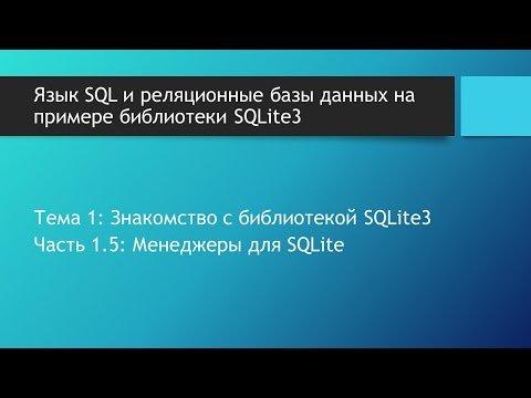 Файл базы данных поврежден 1cv81cd что делать
