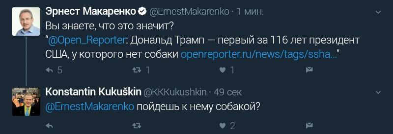 Трамп игнорирует то, что РФ не является нашим другом и угрожает нашей нацбезопасности, - представитель Демпартии США - Цензор.НЕТ 2155