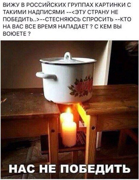 """""""Mы теперь делаем блокаду Украине. Теперь мы уже не будем отдавать им уголь, них#ра и все"""", - главарь боевиков Захарченко - Цензор.НЕТ 5877"""