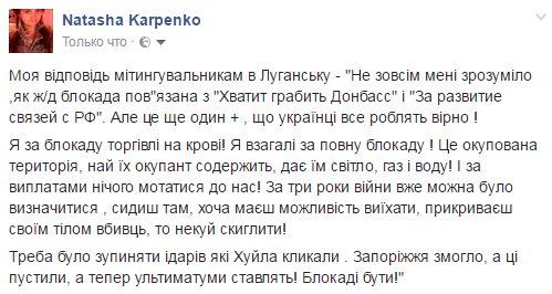 """""""Mы теперь делаем блокаду Украине. Теперь мы уже не будем отдавать им уголь, ни х#ра и все, - главарь боевиков Захарченко - Цензор.НЕТ 997"""