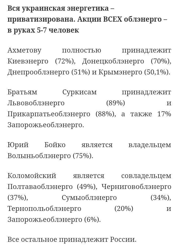 ОБСЕ требует разминирования территории вокруг Донецкой фильтровальной станции - Цензор.НЕТ 1937
