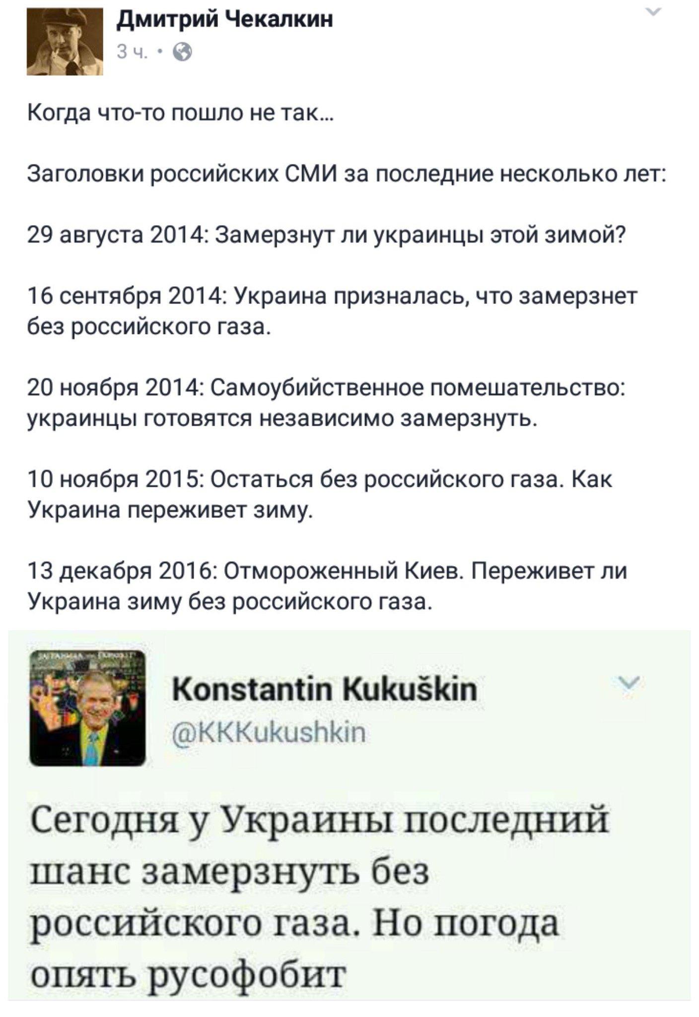 """""""Рассчитывать на какую-то милость не приходится"""", - Медведев призвал готовится к """"неопределенно долгим"""" санкциям - Цензор.НЕТ 7798"""