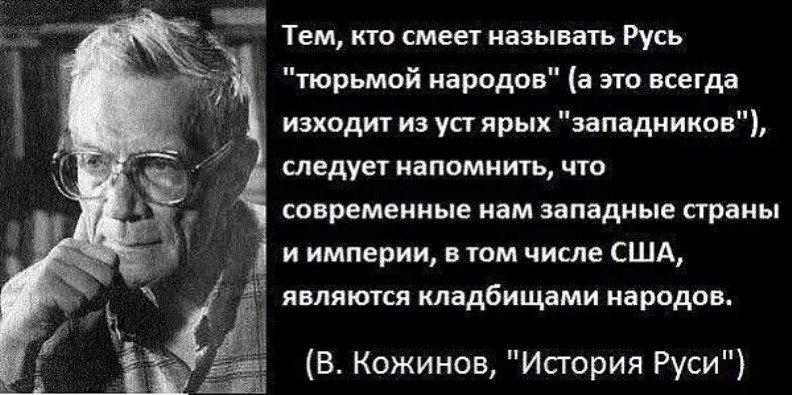 Кожинов