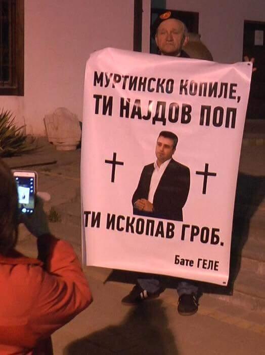 Прогласот на Груески, ќе одам и во затвор, ако треба само да ја зачувам Македонија. - Page 2 C5xt6n-XQAIwzK5