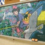 魔女の宅急便の黒板アートのクオリティ高過ぎ!
