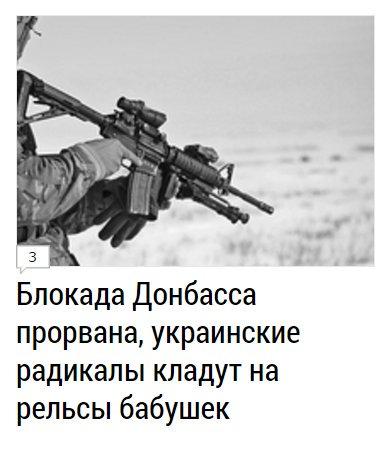 Украина ожидает от Международного суда ООН решения о запрете России финансировать терроризм, - Петренко - Цензор.НЕТ 9694