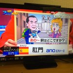 知らないと危険?海外で使うと危ない日本語がこれら!