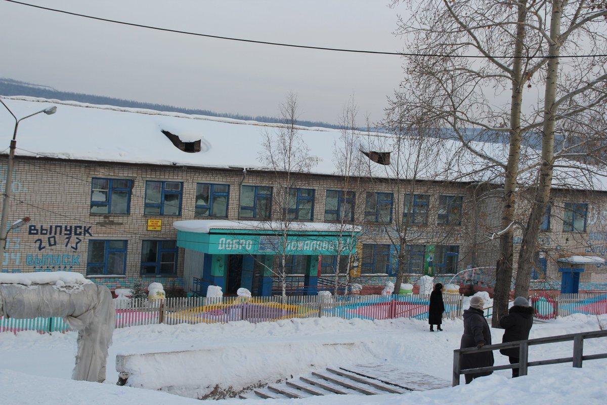 иркутская обл поселок ния фото дону