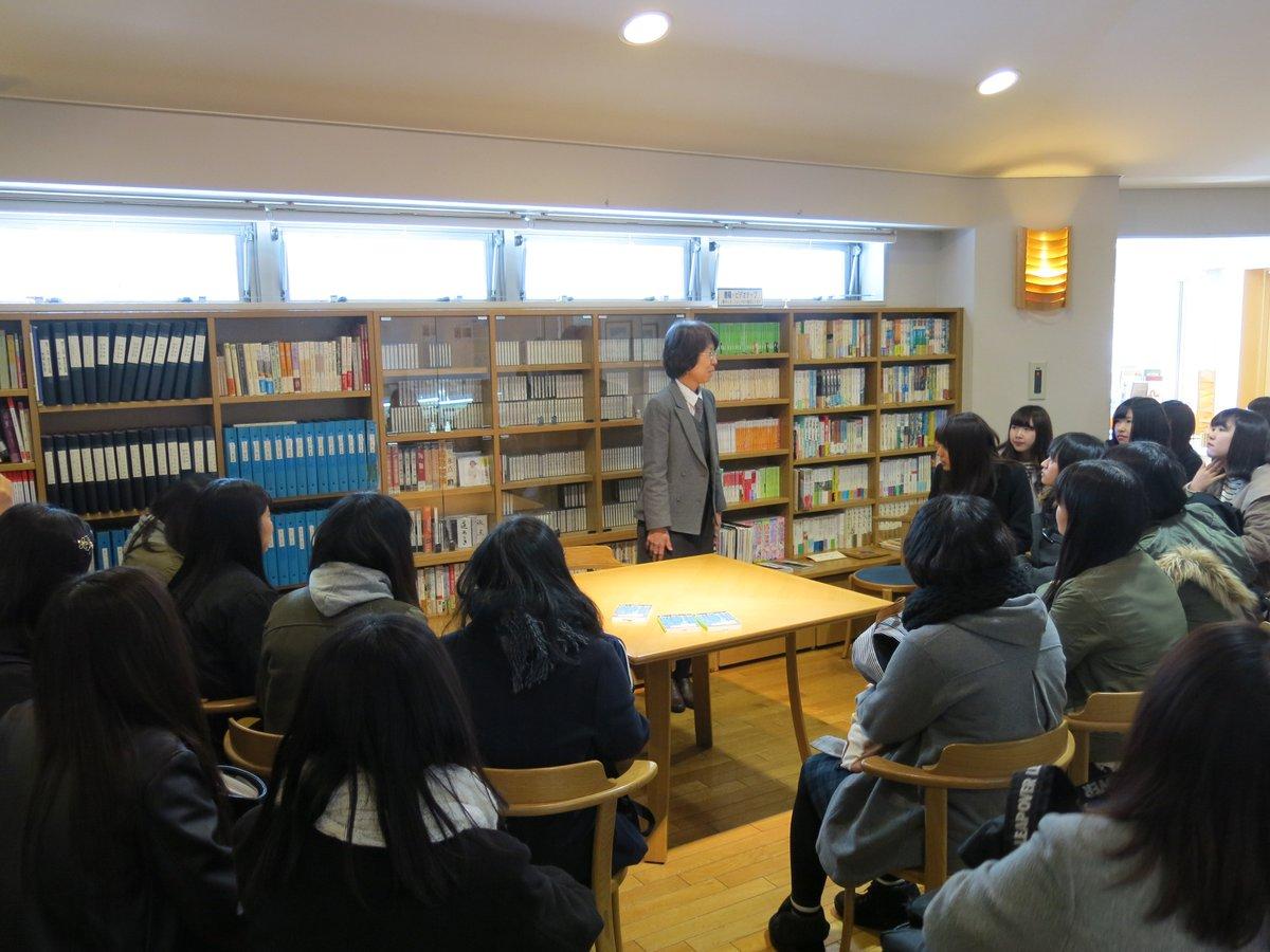 日本航空専門学校