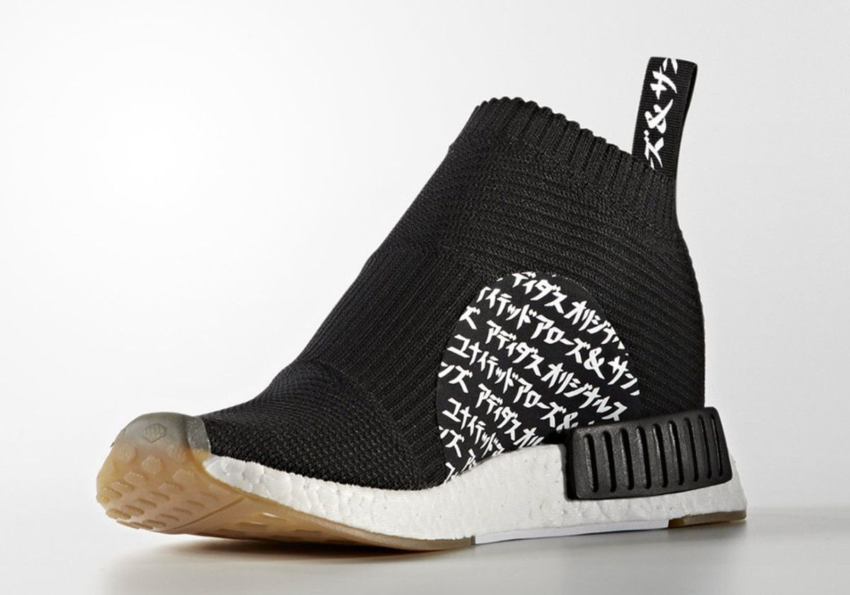 c273322c36c70 the united arrows amp sons x mikitype x adidas nmd city sock launches this  month