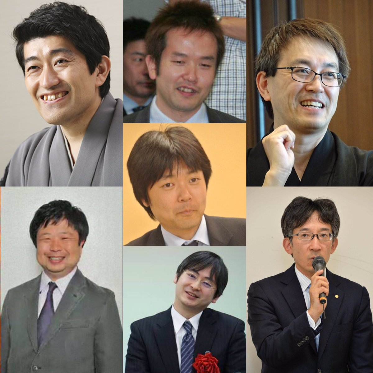 「羽生世代 将棋」の画像検索結果