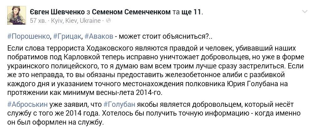 """Представитель ОБСЕ Сайдик о ситуации на Донбассе: """"Это опасное развитие по спирали нужно срочно остановить"""" - Цензор.НЕТ 5148"""