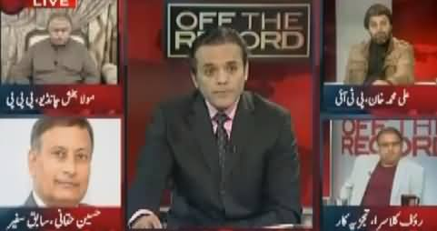Off The Record  – 15th March 2017 - Allegations of Hussain Haqqani, How Much Reality thumbnail