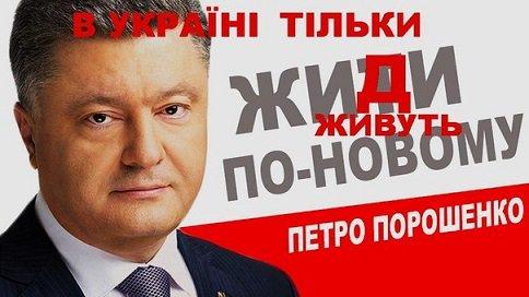 Винницкий облсовет четвертый раз не может собрать кворум для обращения в поддержку блокады: активисты зажгли шины - Цензор.НЕТ 8133